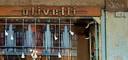Negozio Olivetti Venezia